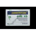 Jintropin (Соматропин) EuroPharm 5 флакон по 4 ед (370 мкг/IU) 20 ед