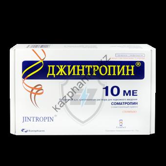 Гормон роста Jintropin GeneScience 10 флаконов / 10IU (370 мкг/IU) - Краснодар