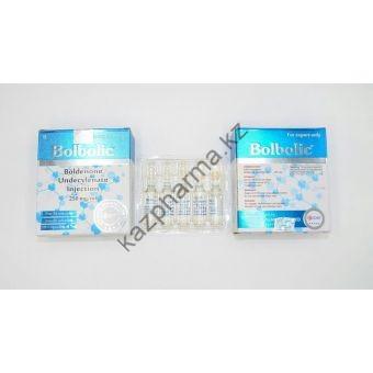 Болденон Cooper 10 ампул по 1мл (1амп 250 мг) - Краснодар